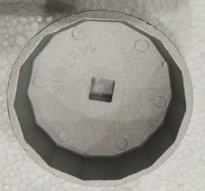 Resim VW-BMW Filtre Anahtarı (FSN08)